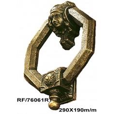 Llamador Egipcio Cara Mujer Rustik